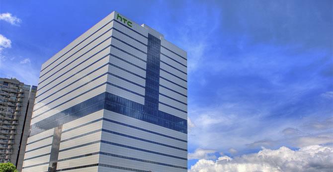 HTC HQ