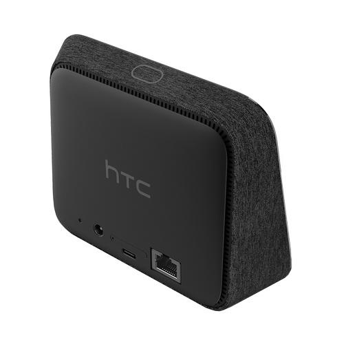 htc-5g-hub-back-top-smal