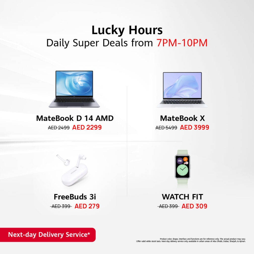 Huawei Online Shopping Festival 2021 Lucky Hours