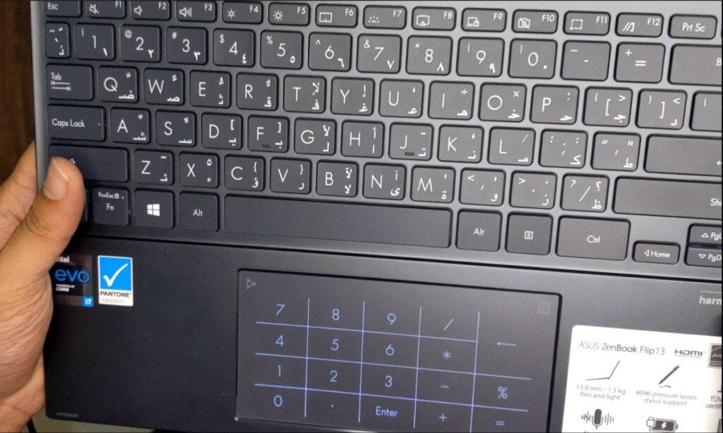 ASUS-ZenBook-Flip-OLED-UX363EA-with-ASUS-NumPad-2.0
