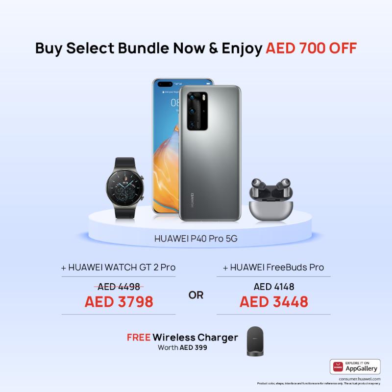 Huawei Summer Surprises offer on Huawei FreeBuds 4i, Huawei P40 Pro 5G, Huawei Watch GT Pro 2.